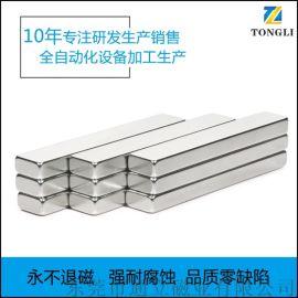 通立磁业定制条形磁铁 广东强力磁铁生产厂家