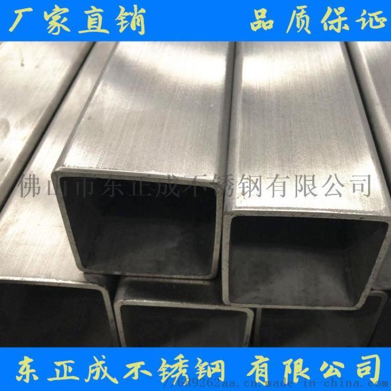 广东装饰304不锈钢方管价格,304不锈钢方管