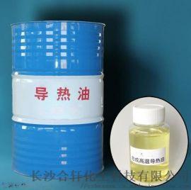 永州导热油厂家/永州高温导热油320