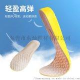 运动隐形增高鞋垫 吸汗防臭鞋垫