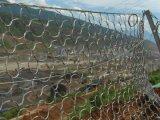什麼是隧道主動防護網 邊坡防護網現貨