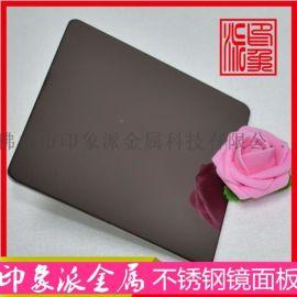 镜面青黑色不锈钢装饰板厂家 304镜面彩色不锈钢板
