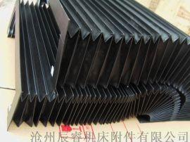 木工开料机风琴防护罩,横梁导轨风琴防护罩