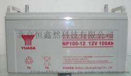 汤浅蓄电池NP38-12铅酸12V38AH