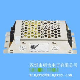 12V5A鋁殼開關電源 監控攝像機專用電源