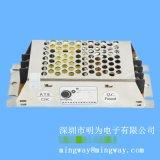 12V5A铝壳开关电源 监控摄像机专用电源