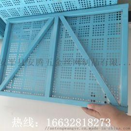 冲孔板爬架网 建筑外墙外架安全网 加厚外墙防护网