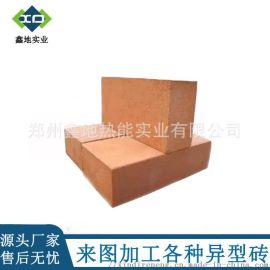 新密厂家供应耐酸砖 工业耐酸砖 轻质 来图加工