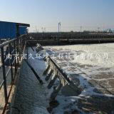 BSQ旋转式滗水器 厂家 非标定制 滗水器SBR