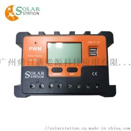 20A 12V/24V太阳能控制器 PWM控制器