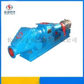 低压气力输送泵
