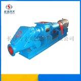 低壓氣力輸送泵