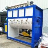 厂家直供卧式搅拌机 肥料混合机 多功能物料掺混机