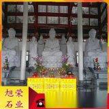 大型石雕三宝佛像 寺庙石雕佛像 观音菩萨佛像雕像