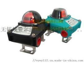 APHE ITS-100气动执行器信号反馈