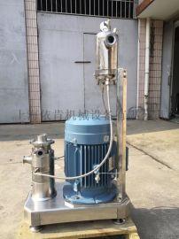 水溶性润滑剂高速研磨分散机
