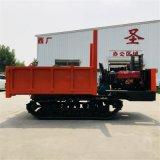 履带式运输车 履带式爬山虎 山地运输车生产厂家