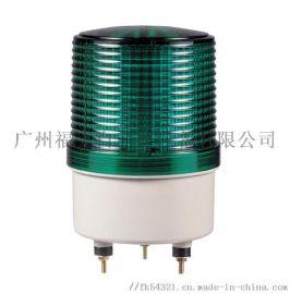韩国可莱特LED旋转警示灯标准型警示灯