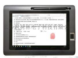 长沙枫树林FL1120A智能电子笔录系统