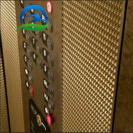 金属装饰网室内幕墙网酒店装饰电梯轿厢装饰网