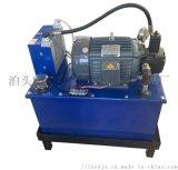 廣東梅州豐順縣腳輪軸承壓裝機,輪子組裝機自動化設備
