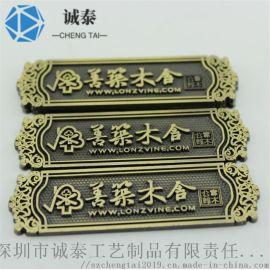 定制锌合金标牌,深圳丝印凹凸铝牌,门窗家具设备标牌