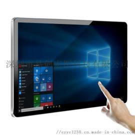 43寸触摸屏自助查询一体机落地式多媒体触控广告机