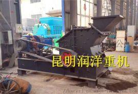 昆明润洋立式复合破碎机 矿山设备