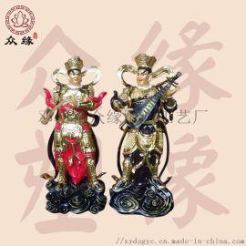 东方持国   寺庙    佛像 雕塑彩绘佛像