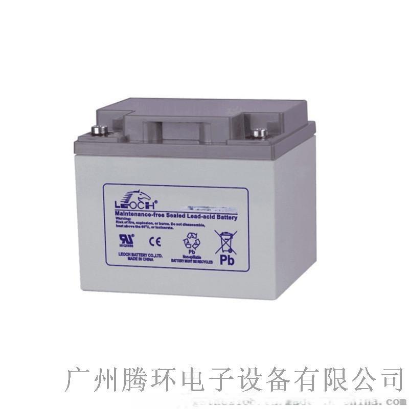 理士蓄電池DJM1250S 後備電源鉛酸蓄電池