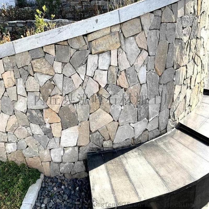 直销灰色碎拼石 天然碎拼板岩石材 天然板岩碎拼石