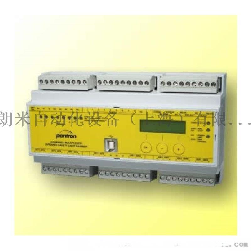 Pantron  安全光柵  安全感測器
