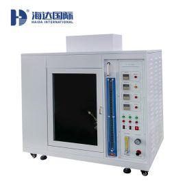 HD-R807水平垂直燃烧试验仪