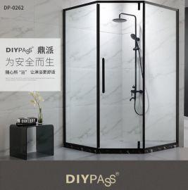 鼎派卫浴  DP-0262 不锈钢雅黑钻石型淋浴房