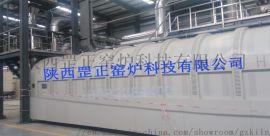 陕西罡正电池材料回转炉 镍锰酸锂烧结设备