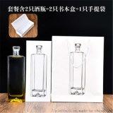 玻璃青梅酒瓶生产厂家