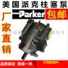 进口柱塞泵派克F12-030-MS-SV-S-000-000-0马达打桩机、压路机用