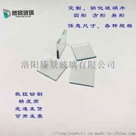 加工定制硼硅酸盐玻璃/PYREX玻璃