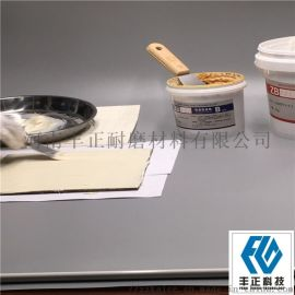 耐磨陶瓷胶 双组份粘合剂 陶瓷片用胶