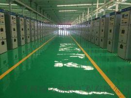 扬州瑞达环氧地坪漆品质施工精益求精
