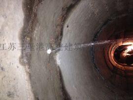 遵義市涵洞堵漏,涵洞補漏,涵洞漏水維修