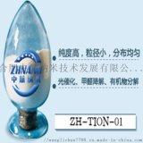厂家     复合材料 纳米氮氧化钛(TiON)