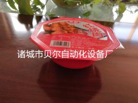 酱菜封盒机 塑料盒封盒包装机