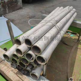 316L不锈钢管定尺下料 304材质无缝钢管零切