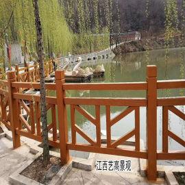 水泥栏杆如何制作仿木纹理效果,仿木护栏厂家安装经验