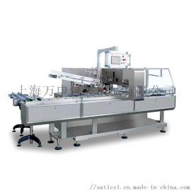 供应HDZ-120多功能自动装盒机