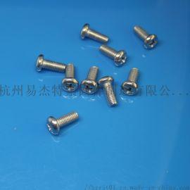 工厂直销304不锈钢十字盘头机螺钉 圆头机螺丝