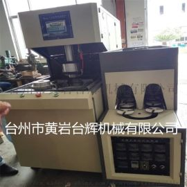 厂家专业生产大口径广口瓶pet半自动吹瓶机