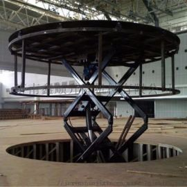 圆形电动旋转台移动升降舞台方形固定液压升降台