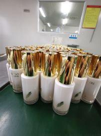 广州茗莎化妆品有限公司生产祛斑美白祛痘防敏中药膜粉